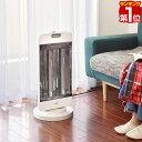 1年保証 シーズヒーター 暖房器具 ヒーター タイマー付き 最大 1200W 5段階調整 遠赤外線ヒ...