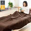 1年保証 毛布 シングル マイクロファイバー フランネル あったか 洗える 毛布 シングルサイズ 毛布 軽い 薄い 毛布 暖かい 洗濯機で丸..