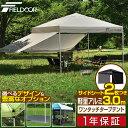 1年保証 タープテント 3m シート付 軽量 アルミ テント...