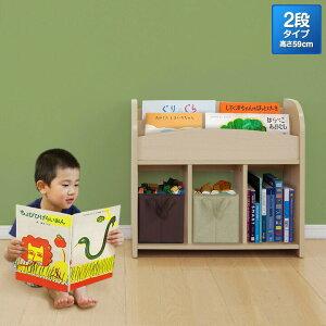 おもちゃ 子供部屋 マガジンラック ナチュラル ブラウン