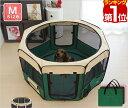1年保証 メッシュサークル 折りたたみ ペットサークル 小型犬用 Mサイズ 八角形 室内 屋内 野外 ...