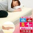 【間違いない品質】高反発マットレス 4cm シングル ベッドに敷いても 寝心地 抜群 高反発 マット ベッド 敷き布団 低反発マットレス と使い替えても マットレス 厚さ4cm 130N 160N 高反発マット 寝具【送料無料】