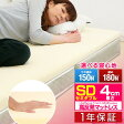 【1年保証】【間違いない品質】高反発マットレス 4cm セミダブル ベッドに敷いても 寝心地 抜群 高反発 マット ベッド 敷き布団 低反発マットレス と使い替えても マットレス 厚さ4cm 130N 160N 高反発マット 寝具[送料無料]