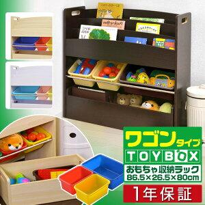 おもちゃ オモチャ ボックス 子供部屋 ノーマル トイボックス