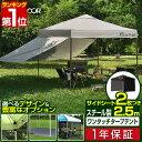 1年保証 タープテント 2.5m シート付 スチール テント...