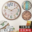 KATOMOKU plywood clock 4 L-size km-61BRC ブラウン 電波時計 連続秒針 名入れ対応品