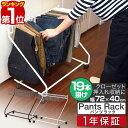 ポールハンガー 半円タイプ N-8481 パール金属 大人から子供までおしゃれなハンガー【条件付送料無料】