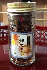 長野・岐阜県で伝統食材 蜂の子を製造15日以内のもの をお送りいたします。◆◆【蜂の子】【...