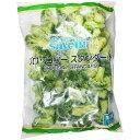 【冷凍】 業務用 ブロッコリー 500g  春雪さぶーる 冷凍野菜★