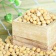 トヨマサリ大豆 大粒2.8分上 北海道産 約1kg 平成27年度産新物 970g