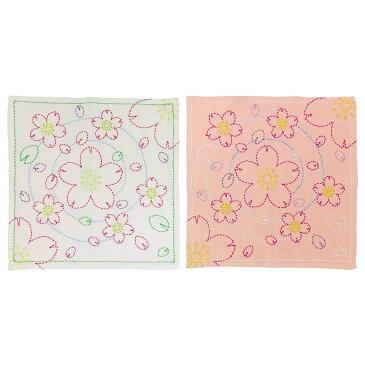 【代引料無料】154 刺し子 花ふきん 水辺の桜