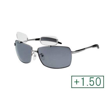 【代引料無料】冒険王(Boken-Oh) サングラス シフトアップ シニア II(フレーム上部 折畳式老眼鏡付) BFL-2S +1.50 ガンメタ
