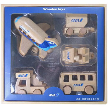 【代引料無料】エアプレーングッズ 空港で働く乗り物 木製ひこうきセット ANA MT445