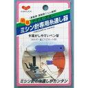 【代引料無料】KAWAGUCHI(カワグチ) ナイス・スルー ミシン針専用糸通し器 家庭用・工業用兼用 12-252