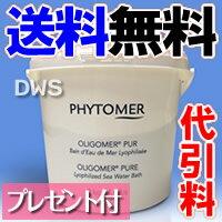 フィトメール オリゴメールピュア2kg (オリゴメール)