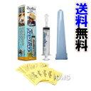 【在庫セール】Nasaline (ナサリン) 鼻洗浄器 大人用 2セット【送料無料】【代引料無料】