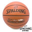 【2019AWモデル】スポルディングダウンタウンDOWNTOWN5号球[SPALDING]【スポルディングバスケットボール】【代引料無料】--135