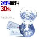 チュチュ(CHUCHU)ピュアミネラルサプリメント30包【送料無料】【代引料無料】-000008