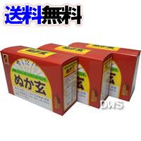 ぬか玄 粉末 2.5g×80包 3個セット 【送料無料】【代引料無料】【smtb-k】【ky】