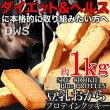 ソイプロテインplus!!豆乳おからプロテインクッキー1kg【代引料無料】