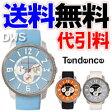 【クリアランスセール】【送料無料】【代引料無料】TENDENCE テンデンス 腕時計 【smtb-k】【ky】