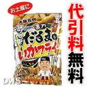 【代引料無料】串かつ「だるま」のいかフライ (伍魚福) 099