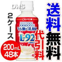 守る働く乳酸菌 200mlペットボトル 2ケース(24本入り×2)(カルピス)【カルピス守る働く乳酸...