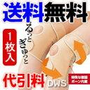 TVで紹介された膝ベルト★膝の名医・戸田佳孝先生が開発した膝ベルト!上下のベルトで逆方向か...
