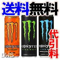 エナジードリンク 「モンスター選べる2ケース組合せセット(355ml×48...