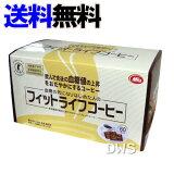 フィットライフコーヒー 8.5g×60包 【送料無料】【代引料無料】【smtb-k】【ky】-000008