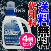 プレミアム エンブリー PREMIUM EMBRY 4個セット【smtb-k】【ky】