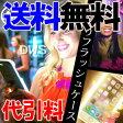 iFlash 6/6S (アイフラッシュ) 【スマホケース】【スマホ自撮り ライト】【送料無料】【代引料無料】【smtb-k】【ky】