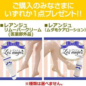 センスエピX【送料無料】【代引料無料】
