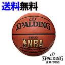 【7号球】【送料無料】【代引料無料】スポルディング GOLD(ゴールド) バスケットボール 7号球 合成皮...