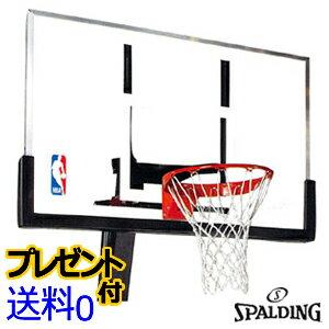 スポルディングザ・ビーストバスケットゴール[SPALDING]【THEBEAST】【ミニバス対応モデル】【メーカー直送】【送料無料】【代引不可】【後払不可】【同梱不可】【smtb-k】【ky】