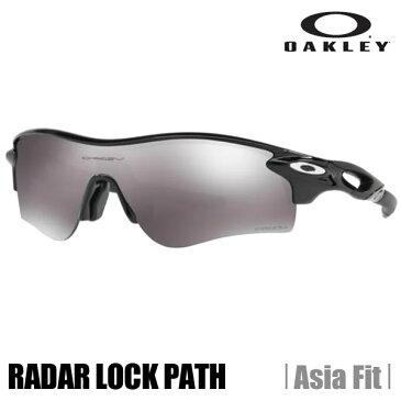 【保証書付】【在庫あり】オークリー サングラス OAKLEY オークリー レーダーロックパス プリズム (Asia Fit) polished black★prizm black OO9206-4138 (A)OAKLEY RadarLock Path PRIZM 【送料無料】【代引料無料】--015