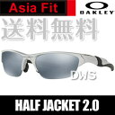 【保証書付】【パワーセール】オークリー サングラス OAKLEY オークリー ハーフジャケット 2.0 (Asia Fit) silver★slate iridium OO9153-02 (A)OAKLEY HALF JACKET 2.0 【送料無料】【代引料無料】