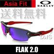 【在庫あり】オークリー サングラス OAKLEY オークリー フラック 2.0 (アジアンフィット) OO9271-03 matte gray smoke (A)OAKLEY Flak 2.0 (Asia Fit)【送料無料】【代引料無料】
