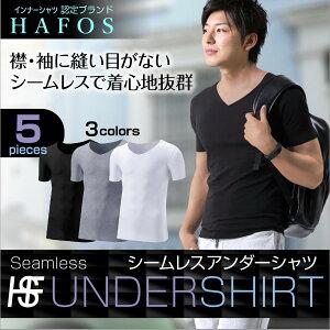 【送料無料】[HAFOS]インナーシャツ メンズ 半袖 5枚組 Vネック シームレス 心地肌触り Tシャツ 抗菌防臭 速乾 肌着