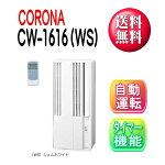������̵���ۥ�������ѥ���������ɥ�������(���ѥ������Υ�ɥ��)6����(CORONA)CW-1616(WS)��CW1616(WS)��