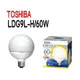 東芝(TOSHIBA) LDG9L-H/60WLED電球 ボール電球形 ボール電球60W形相当電球色(2700K) E26口金【LDG9LH60W】