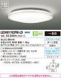 LEDシーリングライトTOSHIBA(東芝ライテック)LEDH81182PW-LD 【LEDH81182PWLD】プルスイッチ 白昼色 〜8畳シルバートリム