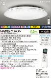 【送料無料】LEDシーリングライト TOSHIBA(東芝ライテック) LEDH82719X-LC 【LEDH82719XLC】