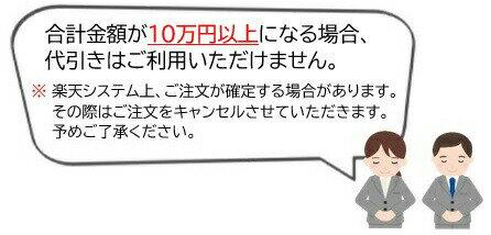 ※表示パネル別売※【送料無料】誘導灯 C級(1...の紹介画像2
