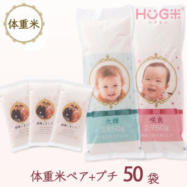米・雑穀, 白米  250HUG-KG2-X50