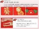 名前旗 女の子 名入れ 雛人形 ひな人形 出産祝い ギフト 刺繍(小) 赤 送料無料 3