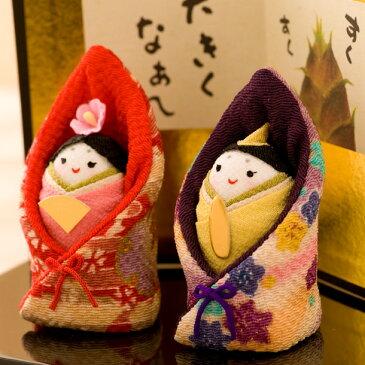 雛人形 ひな人形 ちりめん コンパクト 小さい ミニお雛様 【竹の子雛】『龍虎堂』【リュウコドウ】