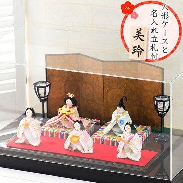【送料無料】 ケース飾り セット 雛人形 ひな人形小さい コンパクト かわいい リュウコドウ 龍虎堂咲耶雛五人揃 黒