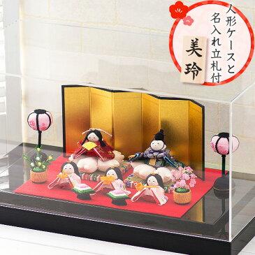【送料無料】 ケース飾り セット 雛人形 ひな人形小さい コンパクト かわいい リュウコドウ 龍虎堂桜雛五人揃い