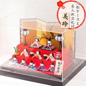 Бесплатная доставка чехол украшения комплект кукла хина кукла маленький компактный милый Ryukodo Sukayakawabebe кукла 10 человек